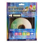 マルチレンズクリーナー DVD/CD 乾式&湿式 AV-MMLC-DW1 オーム電機