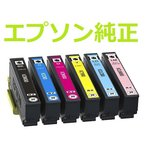 IC6CL80 純正 インク カートリッジ エプソン EPSON 6色セット