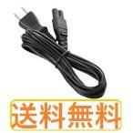 電源コード for LGエレクトロニクス 液晶テレビ ケーブル/配線 1m