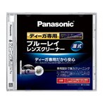 Panasonic パナソニック ディーガ ブルーレイレンズクリーナー 湿式 RP-CL720A-K
