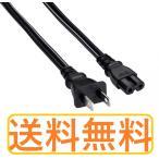 ショッピング液晶テレビ 電源コード for SHARP シャープ 液晶テレビ AQUOS ケーブル/配線 1.7m