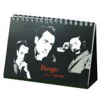 2020年版卓上カレンダー『Bungo 2020』 A6サイズのコンパクトなスタンド型。 「1個までメール便OK!」