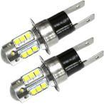 送料無料 CREE製 LEDバルブ H3C型 フォグランプ 80W 6000K ホワイト 2個set プロジェクター レンズ ハイパワーバルブ CREE社XB-Dチップ 16連 フォグバルブ 白 2