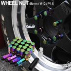 ハイエース レジアスエース 標準 バン ワイド 1型 2型 3型 4型 5型 ホイールナット 24本 M12×P1.5 48mm レーシングナット ロング JDM USDM スタンス