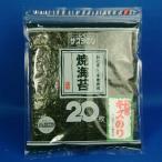 焼き海苔20枚 贈答用海苔ちょいキズ訳あり ヤマト運輸DM便送料無料 サスヨのり