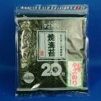 焼き海苔20枚2袋セット ちょいキズ訳あり 送料無料