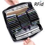 б╩12┐зб╦─╠─ве▒б╝е╣ ╦▄│╫ RFID 36е▌е▒е├е╚ е╣ене▀еєе░╦╔╗▀ е╤е╣е▌б╝е╚е▒б╝е╣ елб╝е╔╞■дь елб╝е╔е▒б╝е╣ д╕дуд╨дщ  еве│б╝е╟егекеє╝░ еье╟егб╝е╣ еье╢б╝ ║т╔█