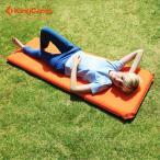 【KingCamp】厚さ 最大7.5cm【車中泊に】スリーピングマット [1人用]自動膨張式 インフレータブル キャンピングマット KM3584 シングル エアーベッド