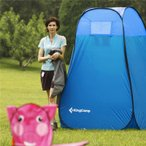 【KingCamp】高さ190cm テント ワンタッチルーム 簡易更衣室 KT3015 超軽量キャンプテントポータブル更衣室 (2色)個室テント