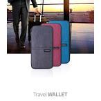 スキミング防止スリーブ付 (NatureHike) 軽量 ネックストラップ付 パスポートケース 22.5x12cm インナーケース【3色】 パスポートカバー トラベル