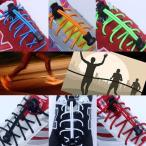 デザイン シューレース 【6色】2本セット ロックストッパー付  靴紐 クツヒモ