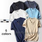 Tシャツ メンズ リネンシャツ 半袖Tシャツ 半袖 綿麻Tシャツ 無地 夏物 リネン ボタン付き スリム 綿麻 ヘンリーネック プルオーバー