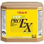 【送料無料】【直送専用品】リンレイ パーモスタープロEX 18L