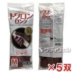 TOWA (東和コーポレーション) トワロン ロング天然ゴム 手袋 ブラウン No.152 M 5双入