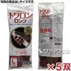 TOWA (東和コーポレーション) トワロン ロング天然ゴム 手袋 ブラウン No.152 L 5双入