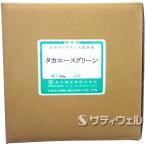 【送料無料】高千穂産業 タカエースグリーン(ペースト) 15kg