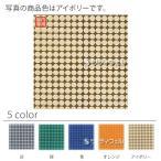 【全色対応 I1】テラモト エコスノコ144 約150×150mm