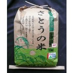 山形県庄内産 はえぬき 玄米10kg 特別栽培米 令和1年産