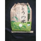 山形県庄内産 はえぬき 精米5kg 特別栽培米 令和1年産