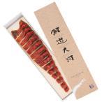 鮭魚 - ロッキーサーモン 400g箱入