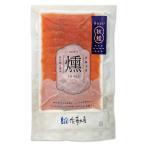 鮭魚 - 北海道スモークサーモン 100g
