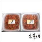 鮭ルイべ漬 PH400g×2個箱入