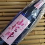 六歌仙 山法師 純米大吟醸 720ml