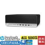 HP 5XB53PA ABJ 600G4 SF i3-8100  4.0  500m  W10P  e