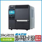 スキャントロニクス CL4NX-J 08 カッタ仕様 ラベルプリンタ SATO サトー