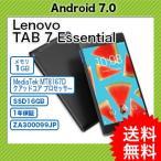 Lenovo TAB 7 Essential ZA300099JP android ( アンドロイド ) タブレット Android 7.0 型ワイド クアッドコア プロセッサー (ZA300099JP)