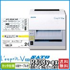SATO(サトー)L'esprit(レスプリ)R408v-ex カッター仕様 標準IF USBケーブル付/WWR541120