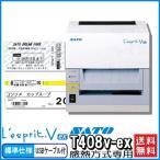 SATO(サトー)L'esprit(レスプリ)T408v-ex 標準仕様 標準IF USBケーブル付/WWT541020