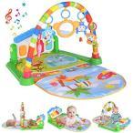 WYSWYG ベビージム プレイマット 赤ちゃん ベビーマット 幼児 おもちゃ トイピアノ 感覚刺激 室内 出産祝いプレゼント