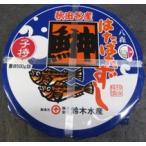 はたはた寿司 子持ちハタハタすし 500g(鈴木水産)(クール便での発送です)