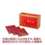 タキサス 紅豆杉茶(こうとうすぎちゃ) 2g×30包雲南紅豆杉 タキサス 不老杉 抗酸化 白豆杉 中国 健康茶 ティーバッグ お茶 中国茶〔G〕