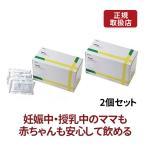 送料無料 ショウキT-1プラス(タンポポ茶) 30包×2箱セ