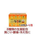 ウチダの浴剤 30gx10包 生薬 薬草 漢方 無着色 自然原料 入浴剤 化学性物質不使用 冷え性〔ウチダ和漢薬〕 《医薬部外品》