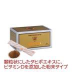 送料無料 タヒボNFD ニューEXプラス 30包  タヒボ茶 タヒボティー 健康茶 健康食品 栄養補助食品