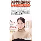 クーラー対策 冷え対策 マスクにもなるシルクネックウォーマー(フリーサイズ)  冷え症 冷房対策 絹 〔P〕