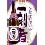 鹿児島芋焼酎 小牧醸造 全量紫芋焼酎 一刻者 紫 25度 1800ml