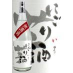 薩摩芋焼酎 鹿児島酒造 無濾過 にごり酒 25度 18