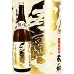 薩摩芋焼酎 山元酒造 蔵の神 干支ラベル 酉(とり) 25度 1800ml