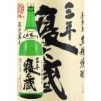 喜界島黒糖焼酎 喜界島酒造 三年寝太蔵 30度 1800ml