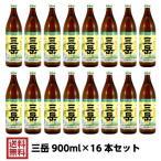 三岳酒造 三岳 25度 900ml×16本 薩摩芋焼酎 送料無料