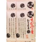 【送料無料】 宮崎県産米 えびの 特選 にこまる 5kg×4袋