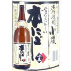 薩摩芋焼酎 小鹿酒造 小鹿本にごり 1800ml