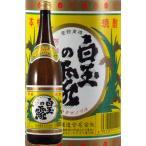 鹿児島芋焼酎 白玉醸造 白玉の露 25度 1800ml