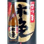 薩摩芋焼酎 雲海酒造 さつま木挽 黒麹仕込 25度 1800ml