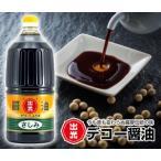 迫醸造 出光(デコー)醤油 さしみ 1500ml ペット