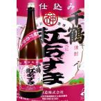 神酒造 千鶴 紅あずま 25度 1800ml 薩摩芋焼酎